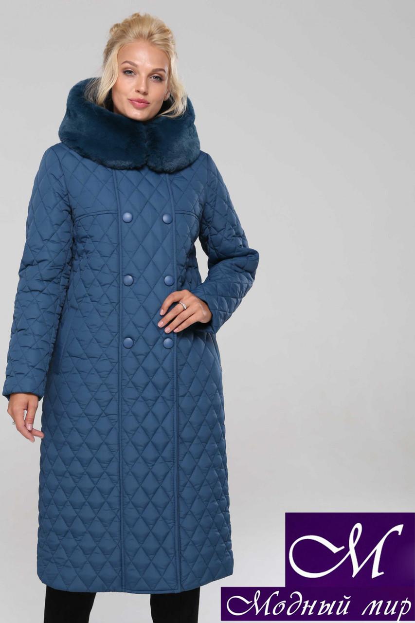 Женское стеганное пальто больших размеров (р. 48-60) арт. Дорис т.мор.волна