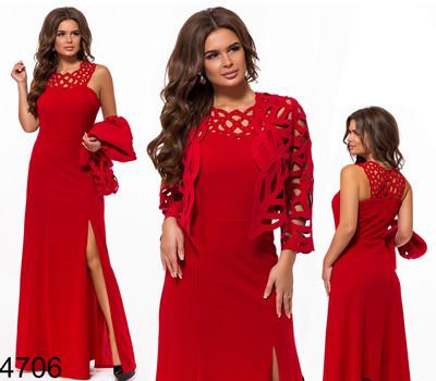 Вечернее длинное платье с жакетом 824706, цена 885 грн., купить в ... 08ed02844d0