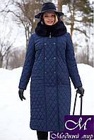Женское стеганное пальто большого размера (р. 48-60) арт. Дорис темно-синий 9