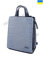 Сумка-рюкзак искусственная кожа!, фото 1