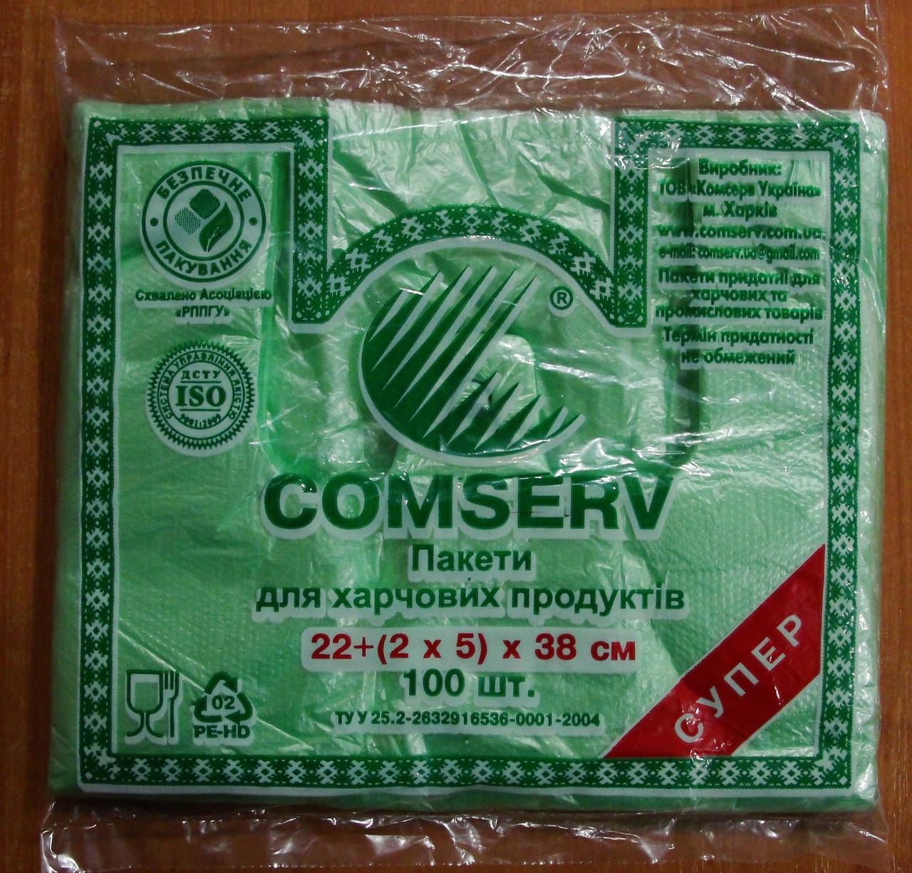 Пакет майка комсерв 22*38 100шт/уп