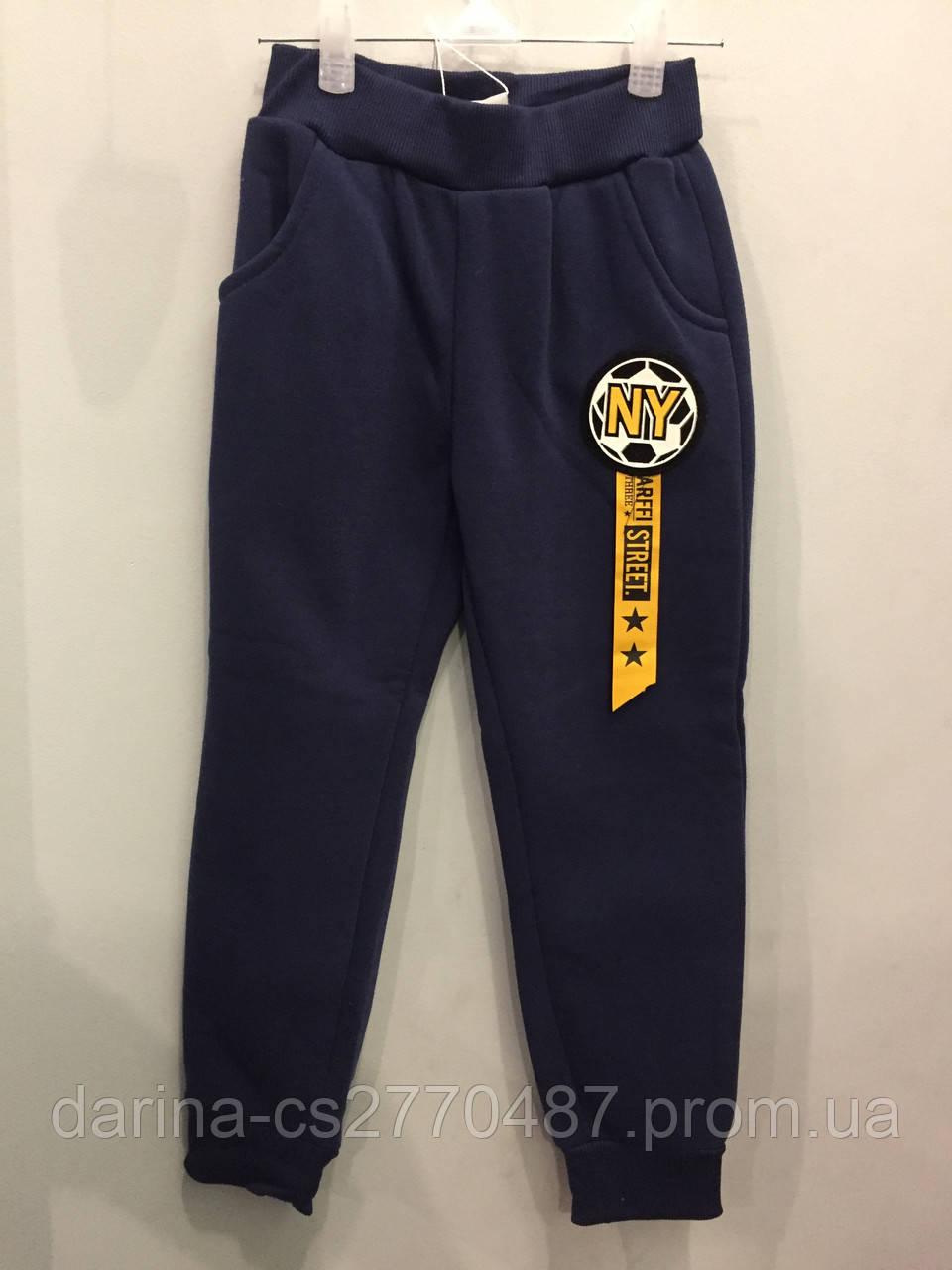 Спортивные штаны на флисе для мальчика 110 см