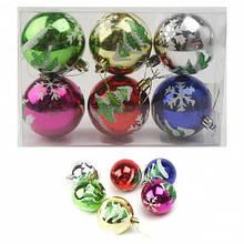 Шарик новогодний 7 см в прозрачной пачке 6 штук с рисунком 6 цветов
