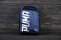 Рюкзак Puma Отличного качества Реплика
