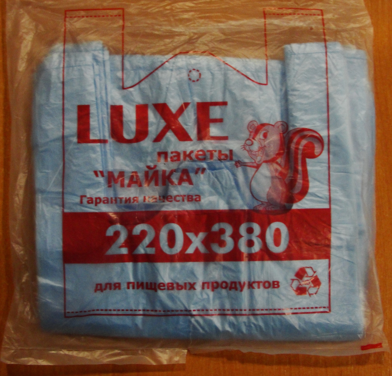 Пакет майка luxe 22*38
