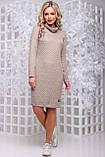 Изящное платье из фактурного трикотажа с кожаным поясом 44- 50р, фото 2