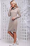Изящное платье из фактурного трикотажа с кожаным поясом 44- 50р, фото 4