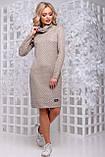 Изящное платье из фактурного трикотажа с кожаным поясом 44- 50р, фото 3