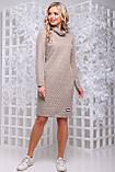 Изящное платье из фактурного трикотажа с кожаным поясом 44- 50р, фото 5