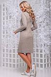 Изящное платье из фактурного трикотажа с кожаным поясом 44- 50р, фото 8