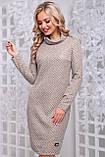 Изящное платье из фактурного трикотажа с кожаным поясом 44- 50р, фото 6