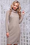 Изящное платье из фактурного трикотажа с кожаным поясом 44- 50р, фото 7