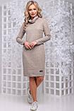 Изящное платье из фактурного трикотажа с кожаным поясом 44- 50р, фото 9