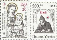 Красный крест (Агапит и Богоматерь)
