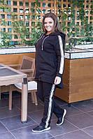 Утепленный женский спортивный костюм / трехнитка на байке / Украина 10-1309, фото 1