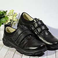 Туфли кожаные свободного стиля Eleven shoes 07-334-216-201, р. 31 - 39