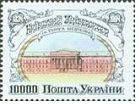 Киевский университет, 1м