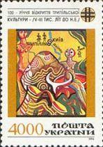 100-летие трипольской культуры