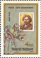 150 лет художнику И.Репину