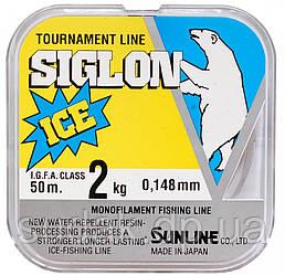 Леска зимняя Sunline SIGLON ICE 50м #1.5/0,205мм 4кг