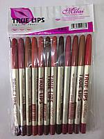 Набор карандашей для губ Milai