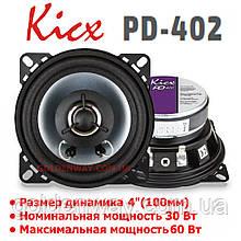 """Автомобильная акустика Kicx PD-402 (Круглые коаксиальные динамики 4"""" (100мм) 10 см, комплект 2 шт)"""