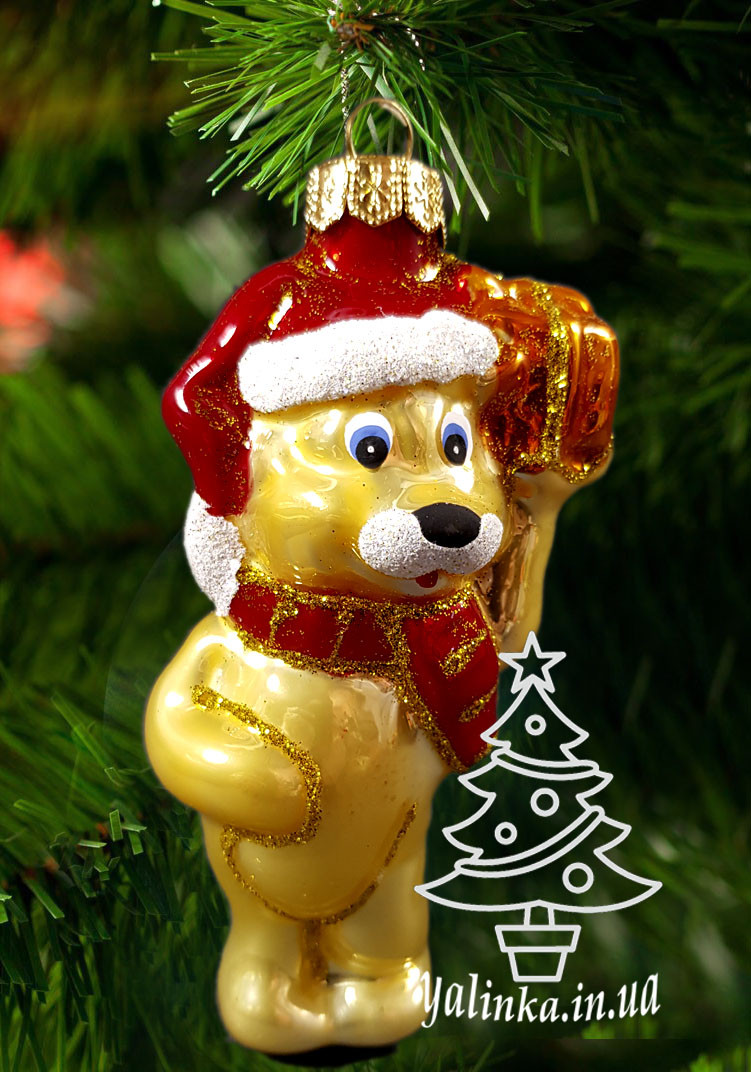 Скляна ялинкова іграшка Песик з подарунком Ю-та 1015