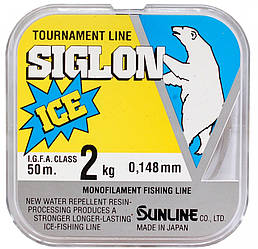 Леска зимняя Sunline SIGLON ICE 50м #2.5/0,260мм 6кг