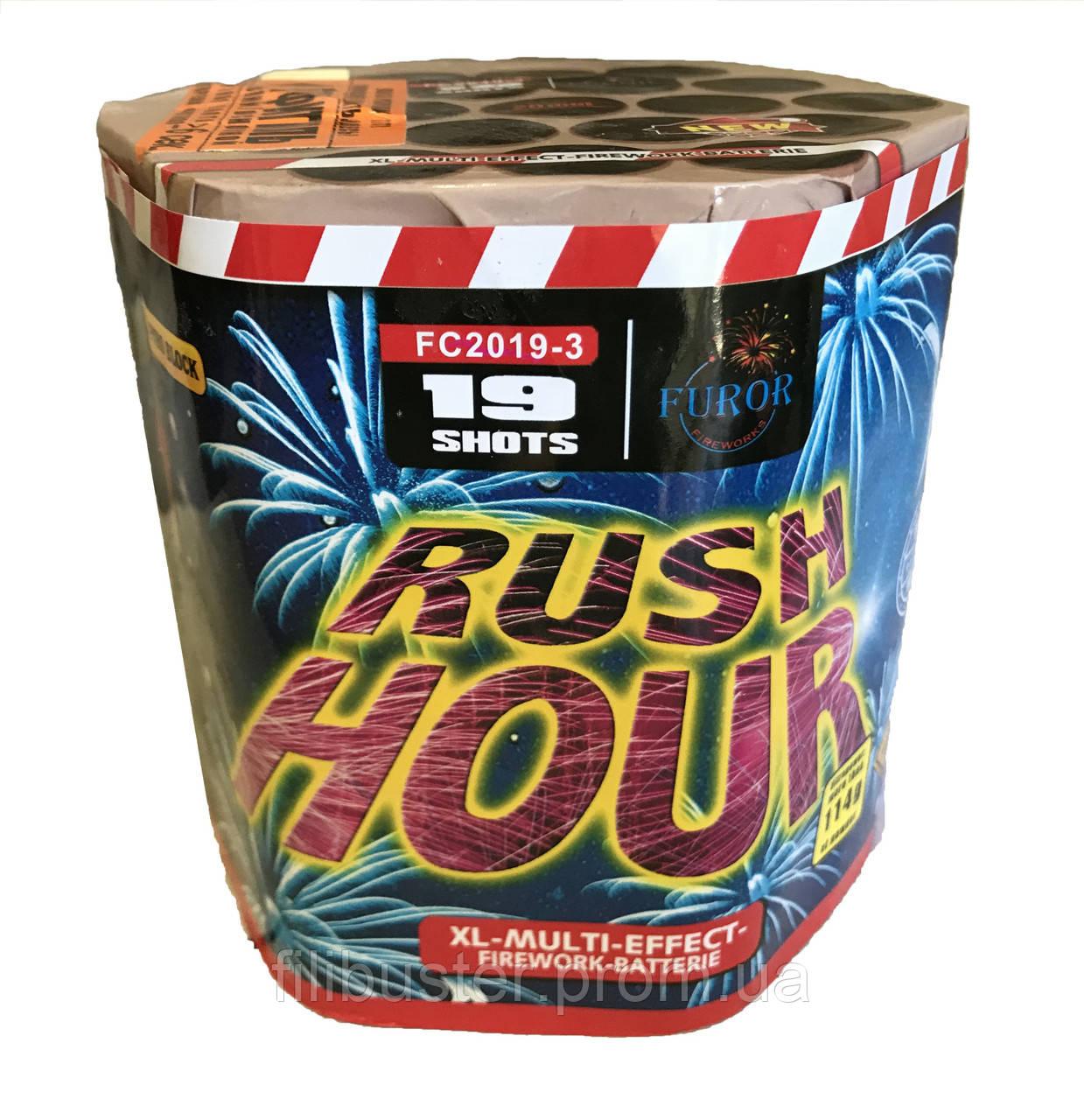 Салют Rush Hour на 19 выстрелов