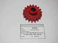 Колесо зубчатое СУПН ,УПС,КРНВ  КЛТ 02.104-04 (n=18) промежуточное мех-ма передач туковысевающих аппаратов