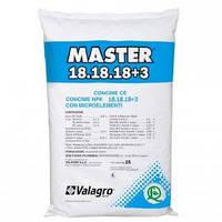 Минеральное удобрение Мастер 18.18.18+3 Мg (мешок 25 кг) Valagro