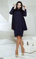 Нарядный костюм платье и кардиган размеры:48-50,52-54,56-58, фото 3