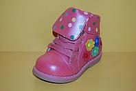 Детские демисезонные ботинки для девочки ТМ Шалунишка Код 100-71  размеры 22, 23
