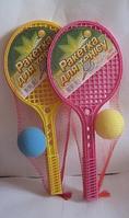 Детские спорттовары.Активный отдых.Детский теннисный набор.
