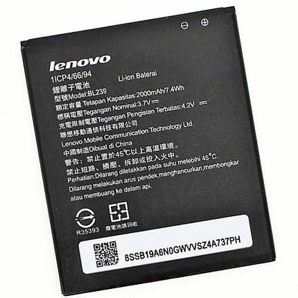 Аккумулятор для телефона Lenovo BL239 A399 A330E , фото 2