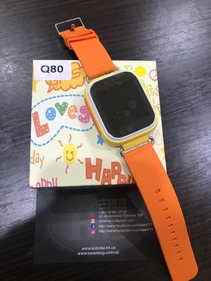 Детские умные часы телефон с GPS-трекером Q80 Желтые