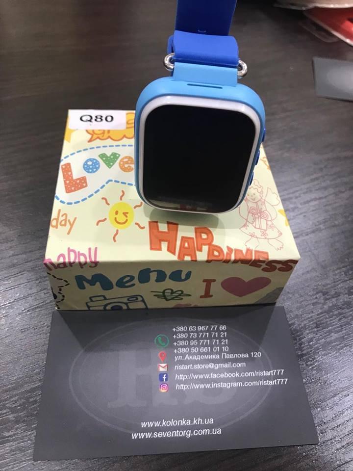 Детские умные часы телефон с GPS-трекером Q80 Синий