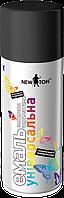 Эмаль Аэрозоль NewTon RAL9005 Черная Универсальная