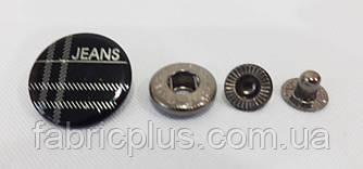 Кнопка металлическая 20 мм с рисунком JEANS