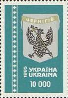 Герб Чернигова