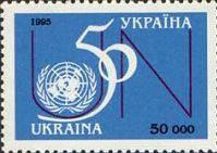 50-летие ООН