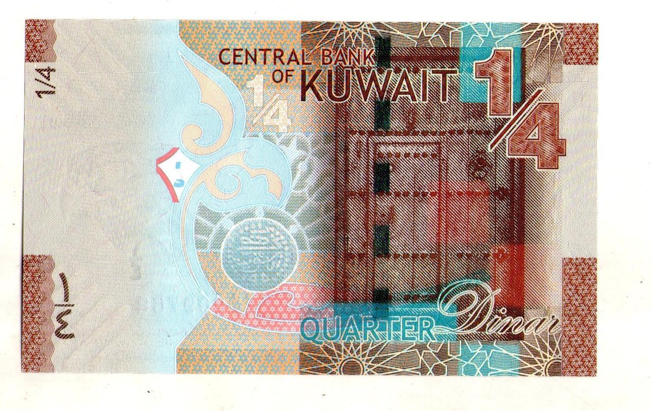 Кувейт 1/4 динара 2014 рік стан UNC №84