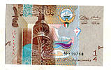 Кувейт 1/4 динара 2014 рік стан UNC №84, фото 2