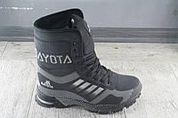 Ботинки, кроссовки зимние Bayota, обувь подростковая, теплая, спортивная Размеры 36-41