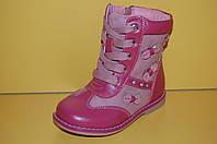 Детские демисезонные ботинки для девочки ТМ Шалунишка Код 100-98  размеры 24-29