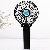 Аккумуляторный ручной вентилятор