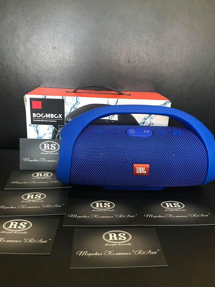 Колонка JBL Boombox Blue
