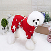 "Комбинезон зимний для собаки ""Звездный"", куртка  для собаки. Одежда для собак, фото 3"