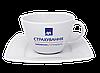 Чашка с блюдцем чайная 280 мл