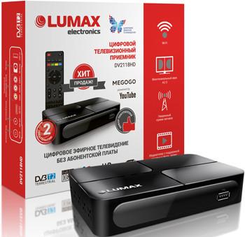 Цифровой тюнер Т2,приймач телевiзiйний, приставка Lumax DV 2118 HD WiFi